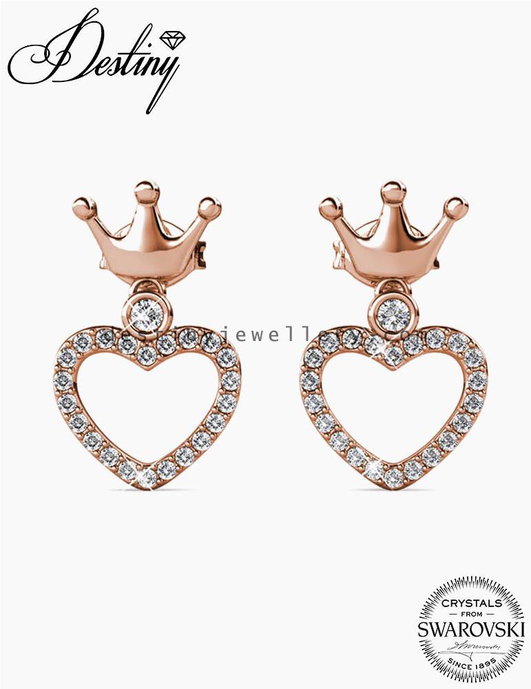 Princess Crown Set